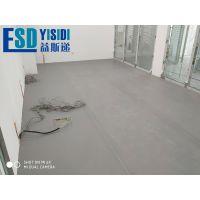 防静电地面胶皮,航空航天行业专用静电地板,ESD地垫