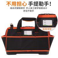 易贝塑料底工具包 多功能维修包 电工包五金包耐磨防水 厂家直销支持定制设备包