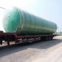 玻璃钢化粪池,φ3200-10000,尺寸80立方,玻璃钢材质,报价32000元/台,出厂价