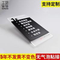 深圳厂家直销水晶亚克力地产标识水牌有机玻璃黑色烤漆钣金标识牌