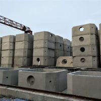 预制成品化粪池制造厂家 水泥混凝土化粪池报价