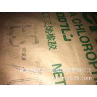 Emulcril 3365丁腈橡胶 厂家直销 量大从优 批发价