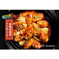 湖南长沙肉蟹煲加盟 巴比酷肉蟹煲做餐饮就是做特色