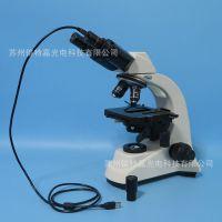 S500B型实验室学生显微镜 双目数码生物显微镜 可配电子目镜