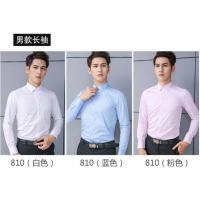 株洲男女职业装衬衫细斜纹工作正装衬衫长袖定做logo