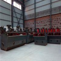 热销4.0型浮选机 立式浮选机 矿用叶轮浮选机 铅锌矿浮选设备厂家