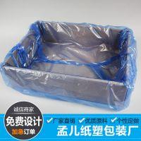 塑料包装袋现货批发纸箱防潮包装袋透明塑料薄膜袋pe方底袋批发