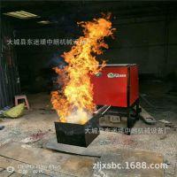 山东生物质颗粒熔铝炉 山东生物质熔铝炉生产线研发制造厂家