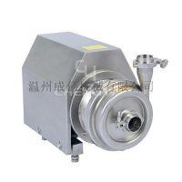 卫生级离心泵 不锈钢离心泵 卫生泵