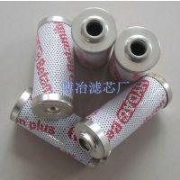 HYDAC贺德克过滤器滤芯0030D010BN4HC-V 005BN3HC-P-ON