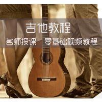 教学视频教程零基础初级入门五线谱乐理教学课程唱歌吉他