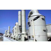 祥云化工厂酸雾净化器 酸碱废气处理设备