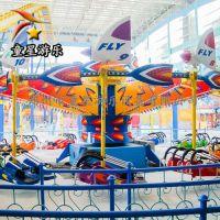 户外新型游乐设备童星游乐风筝飞行空中飞行遨游的设备