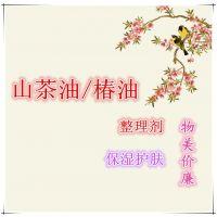 山茶油/椿油保湿护肤整理剂 保湿护肤面料整理剂