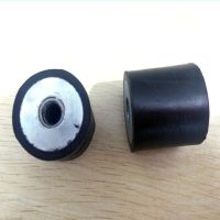 机械配件锥形减震器汽车减震橡胶减震器质量保证
