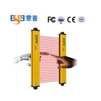 安全光栅意普ESN安全光幕红外线光电保护器厂家直销对射区域传感器
