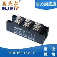 美杰尔 MDD162-16io1 B MDD162-16 二极管模块 艾赛斯外形