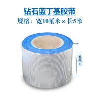 自粘丁基胶带的防水效果怎么样