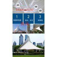 厂家供应设计景区膜结构景观篷公园广场索膜结构遮阳蓬观景棚