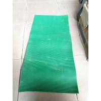 PVC防滑垫 园丁/条纹
