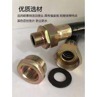 【供应优质】防爆管BNG-DN50*1000(2寸)防爆绕性管 软管 挠(扰)性连接管