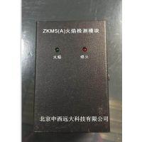 中西 火焰探测器/紫外火焰监测仪/火焰监测探头 型号:CX744-ZKM5A库号:M22454