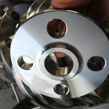 长期供应不锈钢产品不锈钢管件不锈钢法兰不锈钢人孔不锈钢视镜