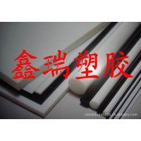 供应白色黑色聚酯板 瓷白色PET棒 热塑性聚酯板 耐磨塑料 可零售