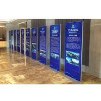 展览展示屏佛山钧尚组装广告架方向导向屏厂家直销