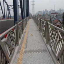 新云 道路施工不锈钢护栏 街道不锈钢防护栏杆