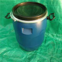 富航厂家生产专用加厚50升耐酸碱抗摔耐高温塑料桶50L圆桶50L抱箍桶