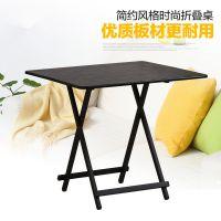 家用饭桌便携简易折叠方桌圆桌收纳小书桌圆形矮桌小户型彩色餐桌