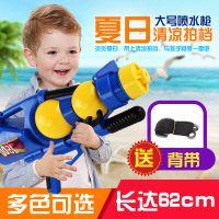 夏天儿童节水枪玩具 背包男女儿童高压抽拉玩沙水抢玩具水枪包邮