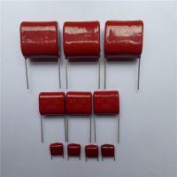 厂家直销 CBB21 薄膜电容 0.15uF 154K 250V金属化聚丙烯膜电容器