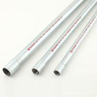 一通科技 防腐耐用热镀锌钢导线管(国标JDG)