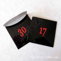 供应数字编号小纸盒 阿拉伯数字排号纸盒