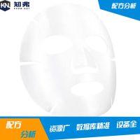 面膜 配方还原 面部护理 面膜 检测分析 产品开发