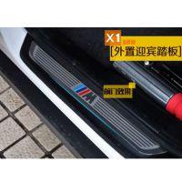 宝马新X1 X3 X5 X6 专用迎宾踏板 门槛条 内外置 内饰 改装配件