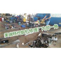 http://himg.china.cn/1/5_2_1339681_600_337.jpg