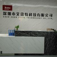 深圳艾雷特科技有限公司