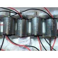 适用于保健小家电隔膜泵真空泵精锐昌THW-TECH-3040-3036长寿命无刷电机