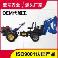 山东厂家热销迷你小型挖掘机 全工果园大棚农用轮胎式挖掘机
