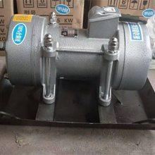 甘肃平凉水泥厂销售新乡宏达XVMA-140-6 9.5kw 质保一年全铜芯振动电机