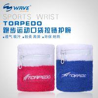 Torpedo时尚运动跑步护腕扭伤篮球男女健身吸汗擦汗巾带拉链口袋护手腕套