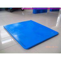 重庆塑料隔板、栈板、垫板厂家直销