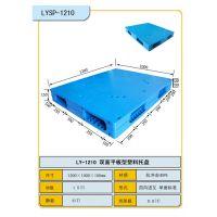 重庆市塑料制品交易市场出售各种规格塑料托盘