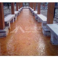 北京彩色混凝土压花地坪材料-西城区交地彩色压模混凝土