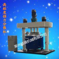 莱州格瑞100L多功能搅拌机,强力行星动力搅拌机厂家