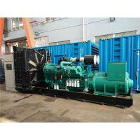 1000KW重庆康明斯柴油发电机组KTA50-G3