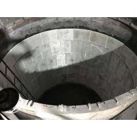 钢厂中间包隔热保温用纳米微孔隔热板-技术指导